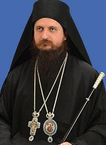 Bischof von Frankfurt und ganz Deutschland s.E. Sergije
