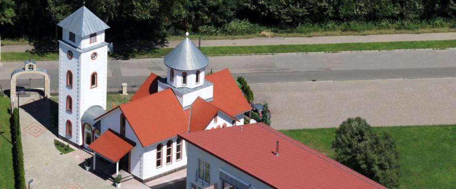 SPC- Schwarzwald | Serbich Orthodoxe Kirche- Pfarrei für zentral Schwarzwald in Villingen